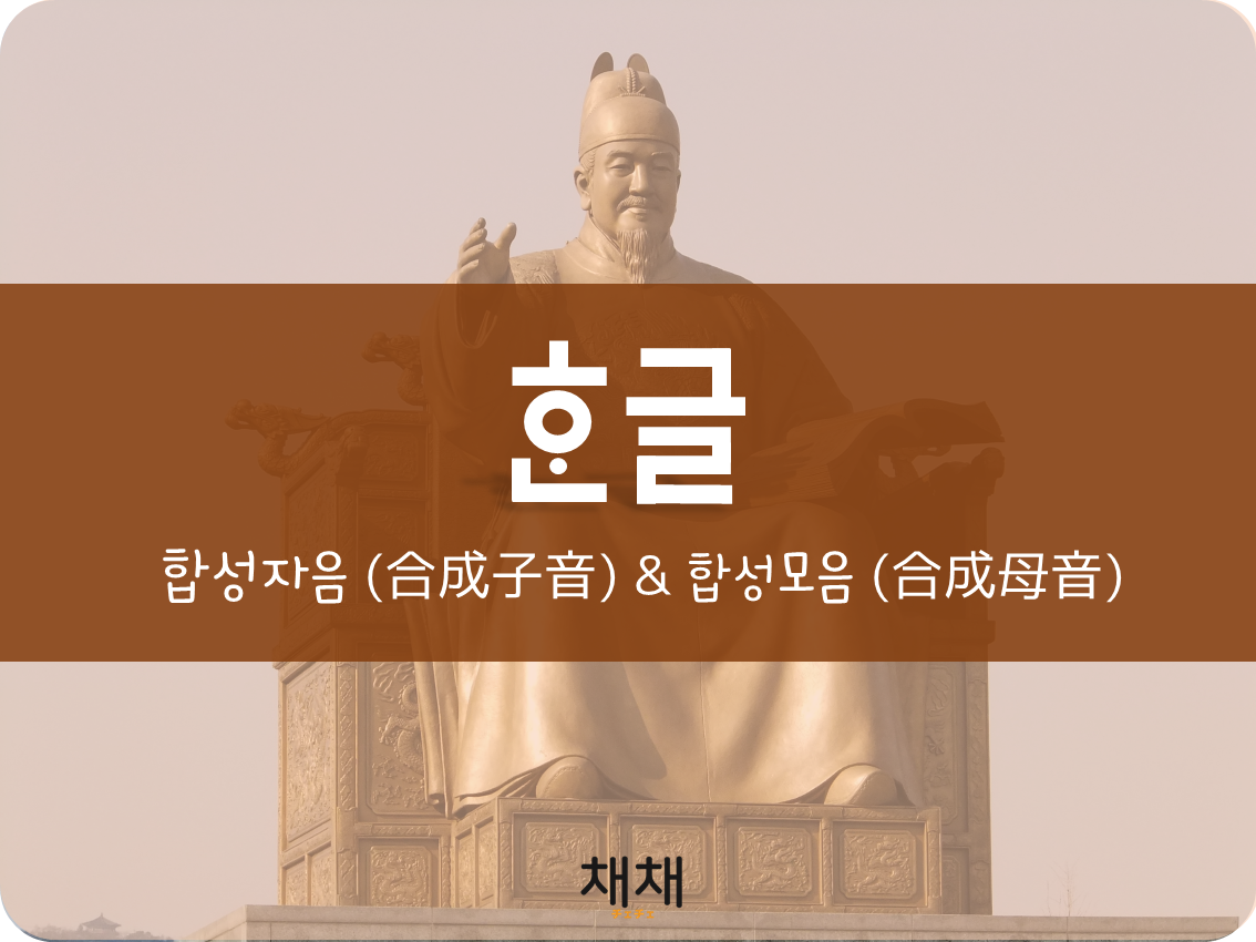 ハングル オッパ 韓国 語